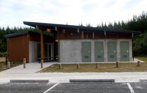Te Pūtake o Tawa Forest Hub - Rotorua